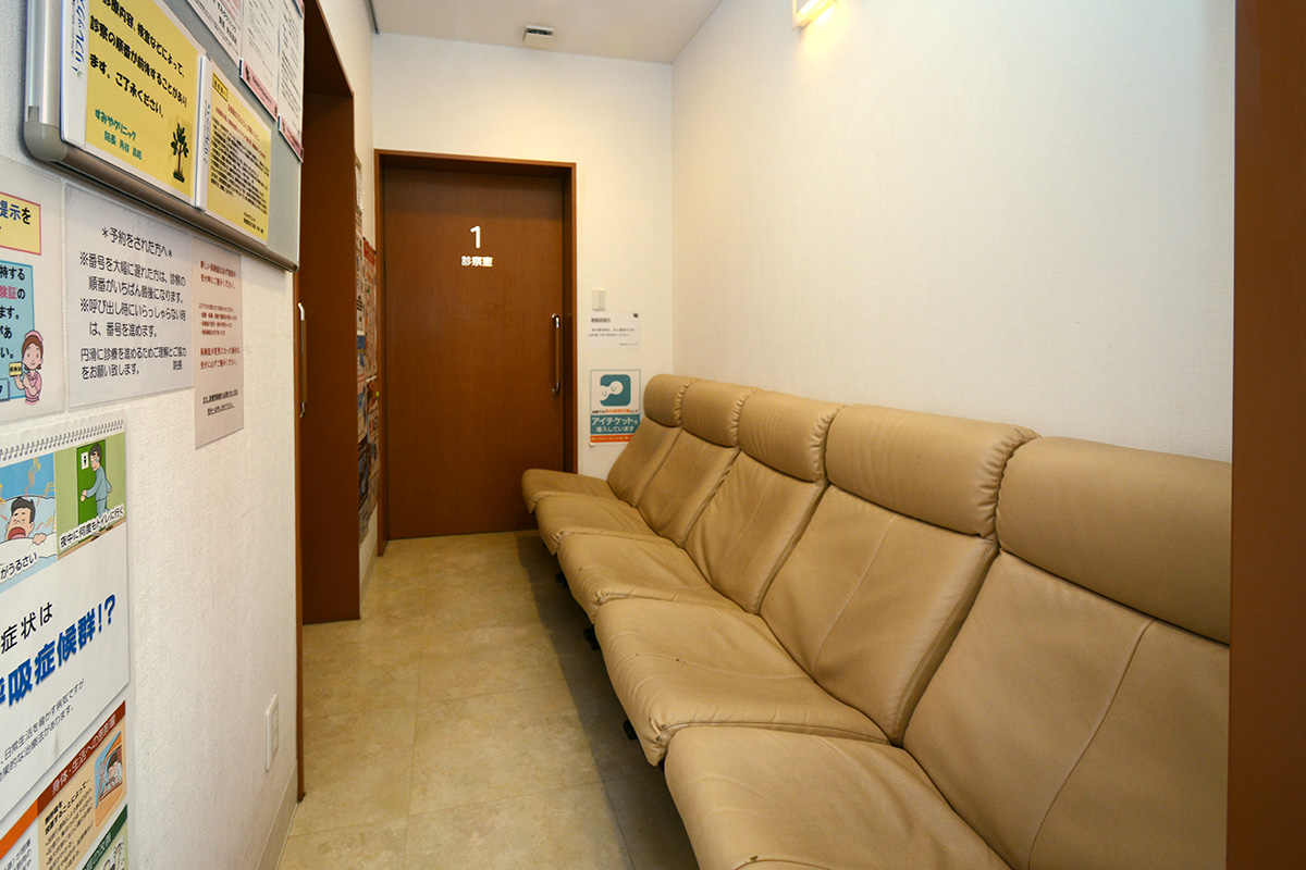 中待合室の写真